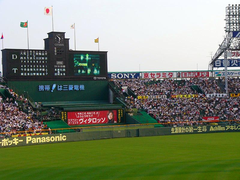 野村佑希の画像 p1_32